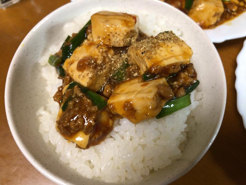 麻婆豆腐ご飯2021/9/22