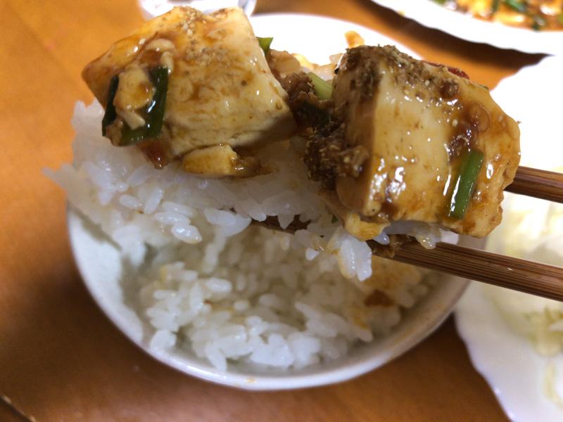 麻婆豆腐箸2021/9/25