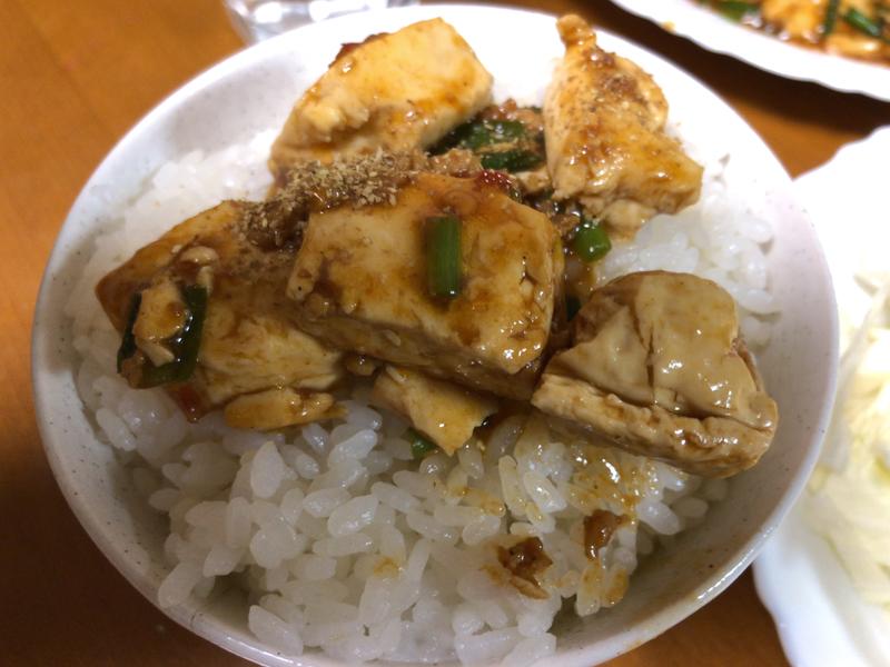麻婆豆腐ご飯2021/9/25