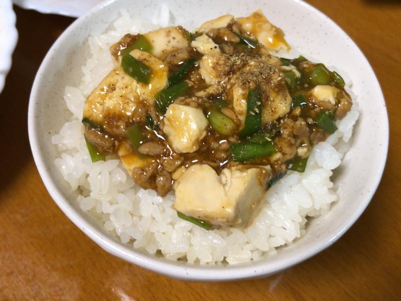 麻婆豆腐ご飯2021/10/4