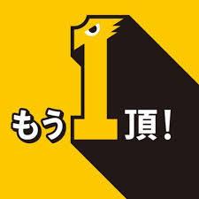 f:id:kiyosejin:20180203111141j:plain