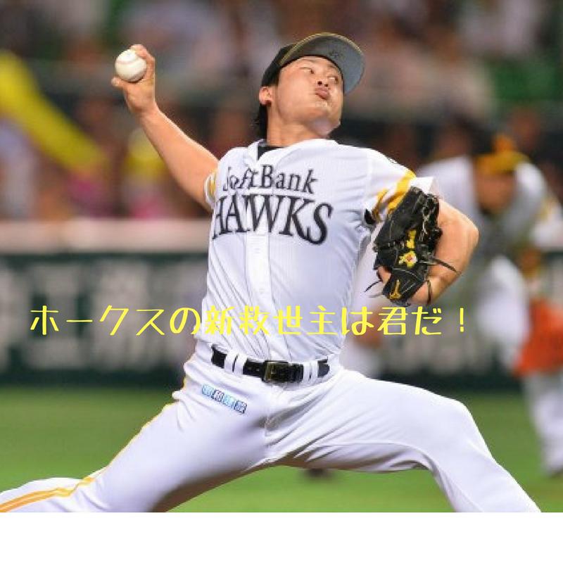 f:id:kiyosejin:20180505115529p:plain