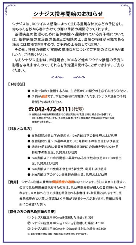 f:id:kiyosenomori:20161012135321j:image
