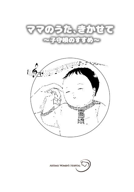 f:id:kiyosenomori:20170204142416j:image