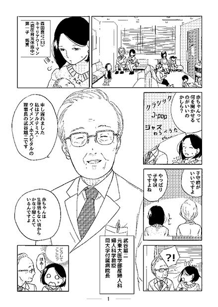 f:id:kiyosenomori:20170206105702j:image