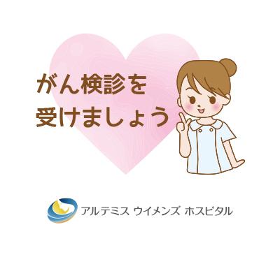 f:id:kiyosenomori:20170724165947j:plain