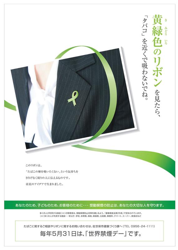 f:id:kiyosenomori:20170825150522j:image:left
