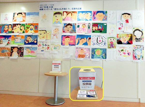 f:id:kiyosenomori:20170926124116j:image:left