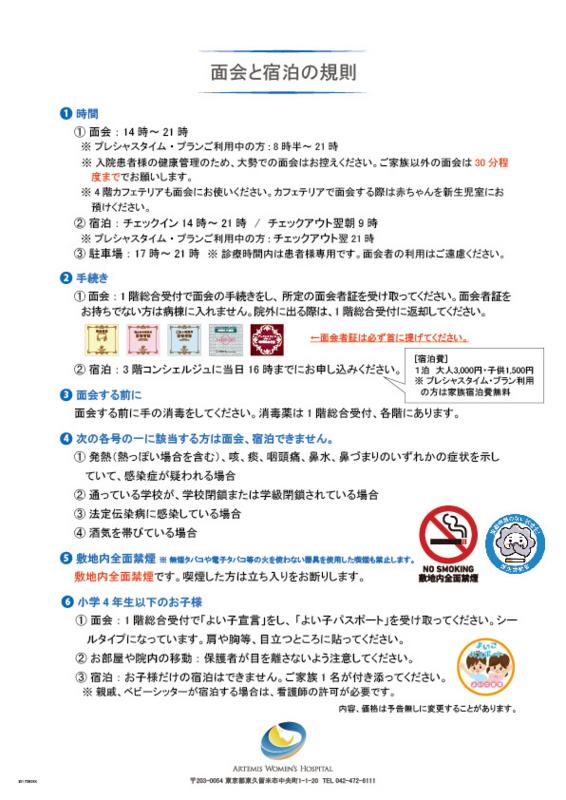 f:id:kiyosenomori:20180129094011j:image