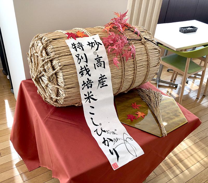 f:id:kiyosenomori:20181020131656j:image:w360