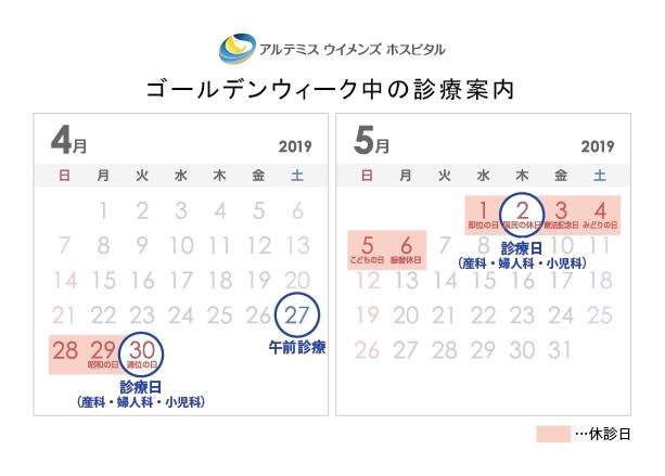 f:id:kiyosenomori:20190221104610p:plain