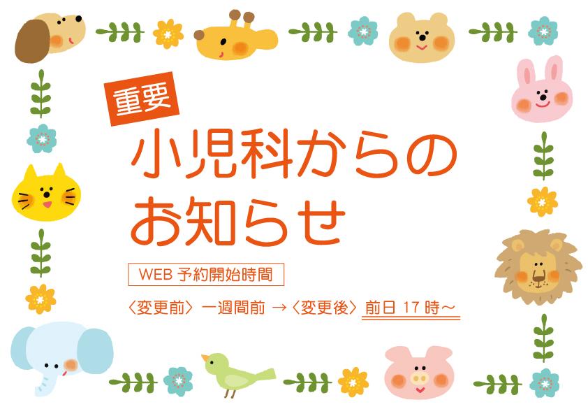 f:id:kiyosenomori:20190809094100j:plain