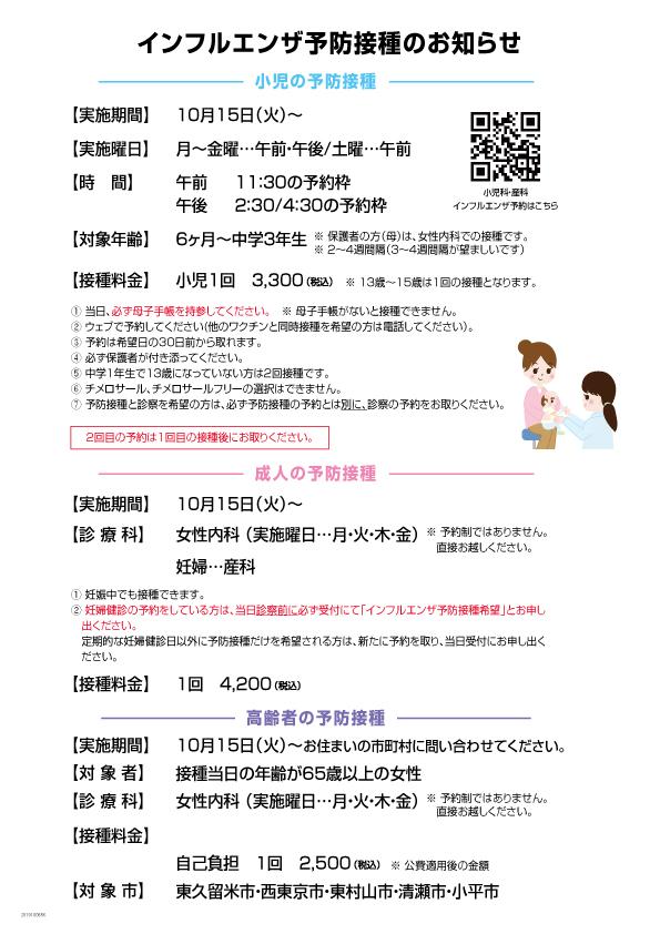 f:id:kiyosenomori:20191008115850j:plain