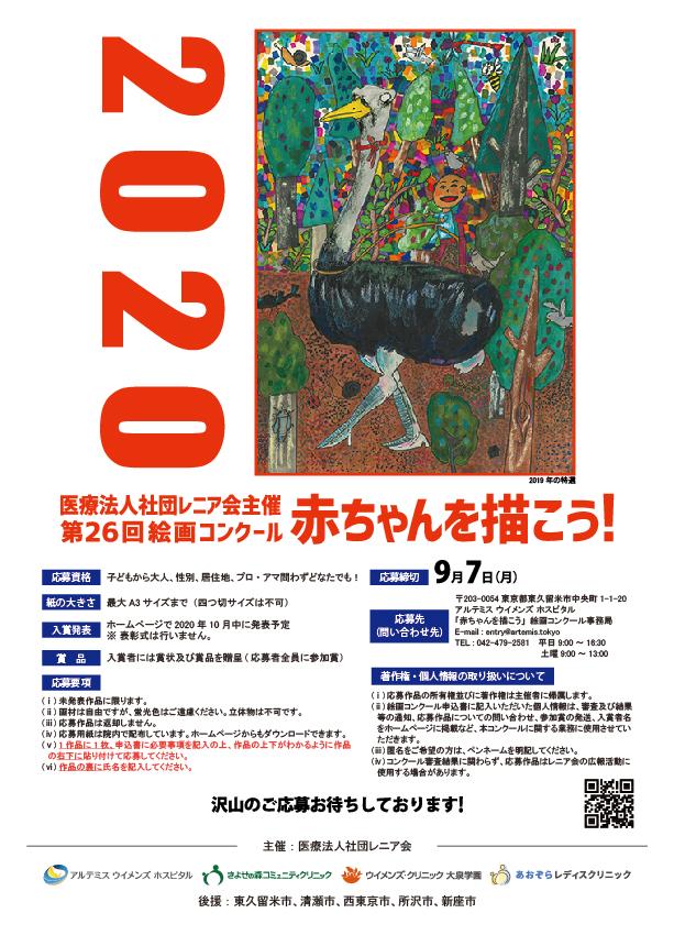 f:id:kiyosenomori:20200709164129j:plain