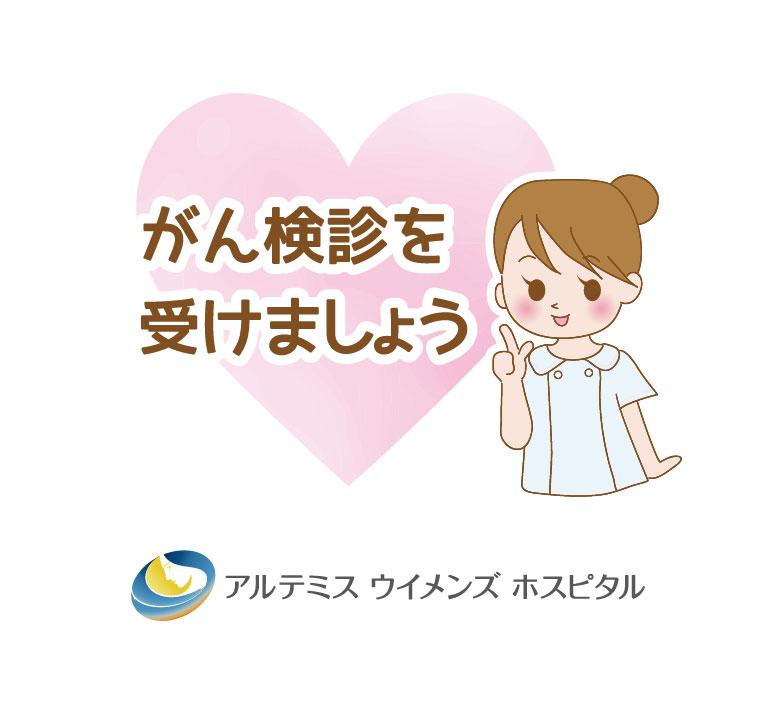 f:id:kiyosenomori:20200826112138j:plain