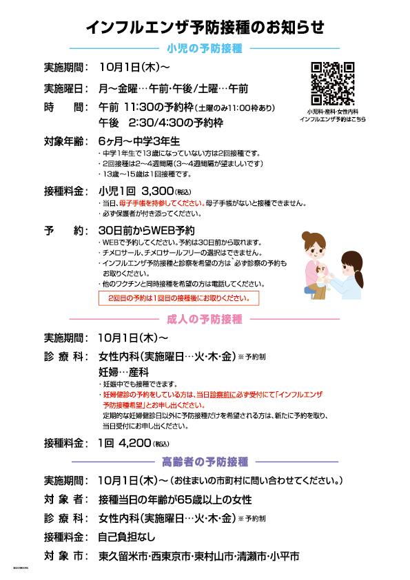 f:id:kiyosenomori:20200930132534j:plain