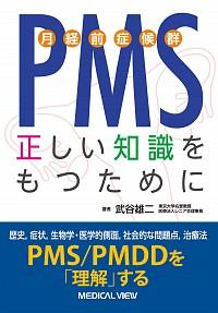 f:id:kiyosenomori:20200930160857j:plain