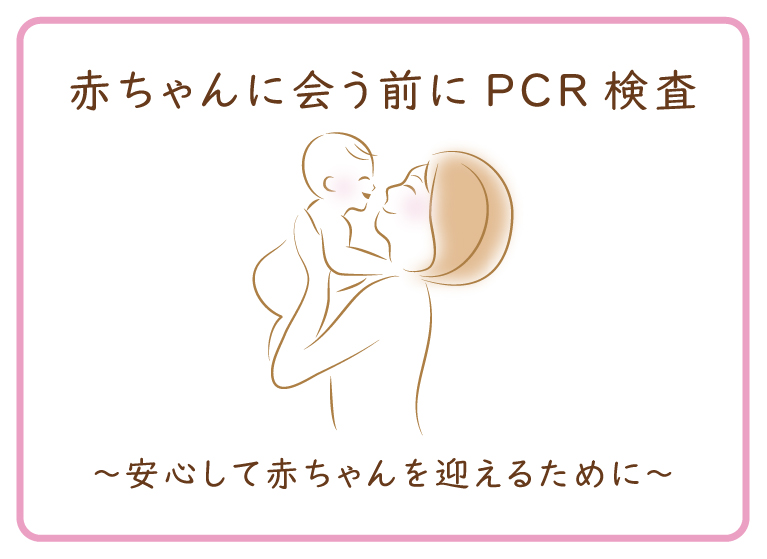 f:id:kiyosenomori:20210317124409j:plain