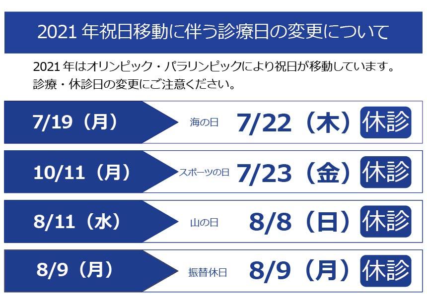 f:id:kiyosenomori:20210617094807j:plain