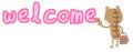 f:id:kiyosenomori02:20170112222424g:image:medium