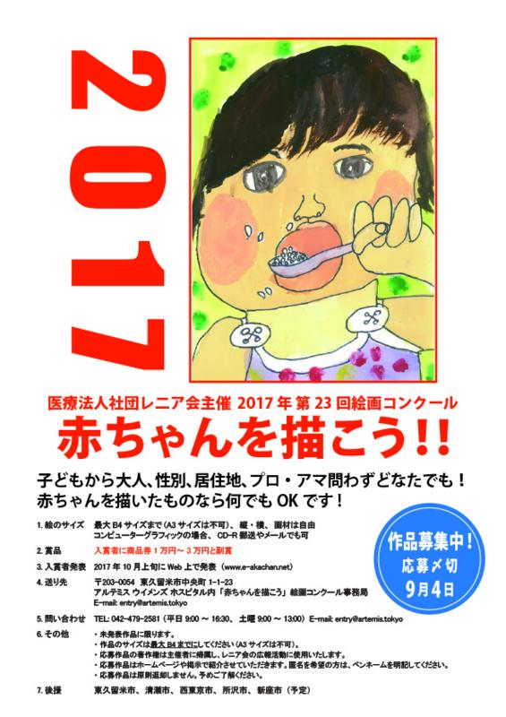 f:id:kiyosenomori02:20170626120328j:image:left