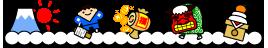 f:id:kiyosenomori02:20171214191603p:image