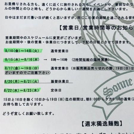 f:id:kiyoshi-n:20180811093734j:image