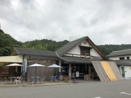 f:id:kiyoshi-n:20180813092630j:image