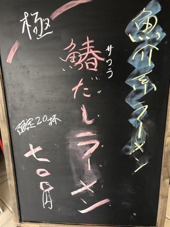 20191117121346