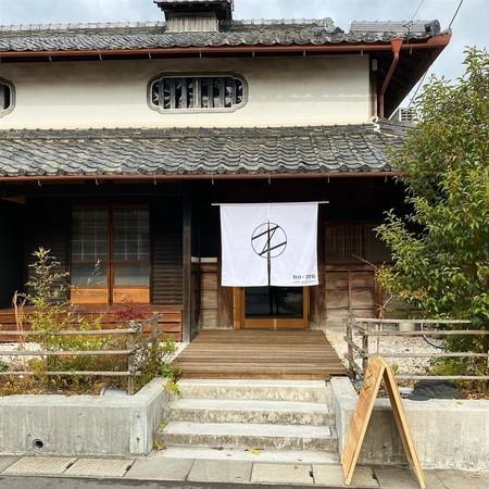 f:id:kiyoshi-n:20201215054437j:plain
