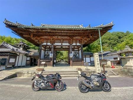 f:id:kiyoshi-n:20210724085738j:plain