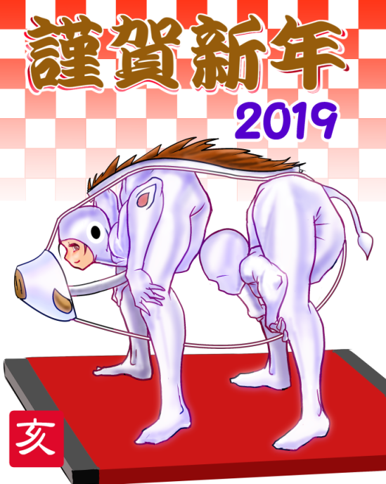 f:id:kiyoshi-sawano:20190102154353p:plain