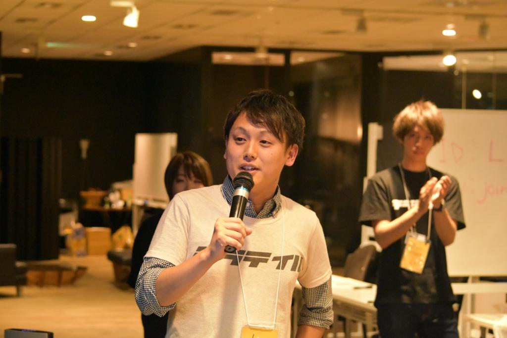 f:id:kiyoshi502:20160916193725j:plain