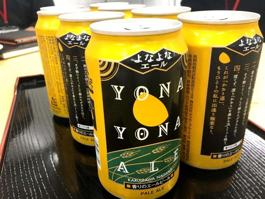 f:id:kiyoshi502:20161112155216j:plain