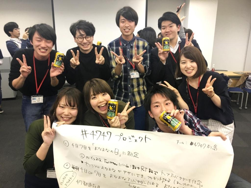 f:id:kiyoshi502:20161116202032j:plain