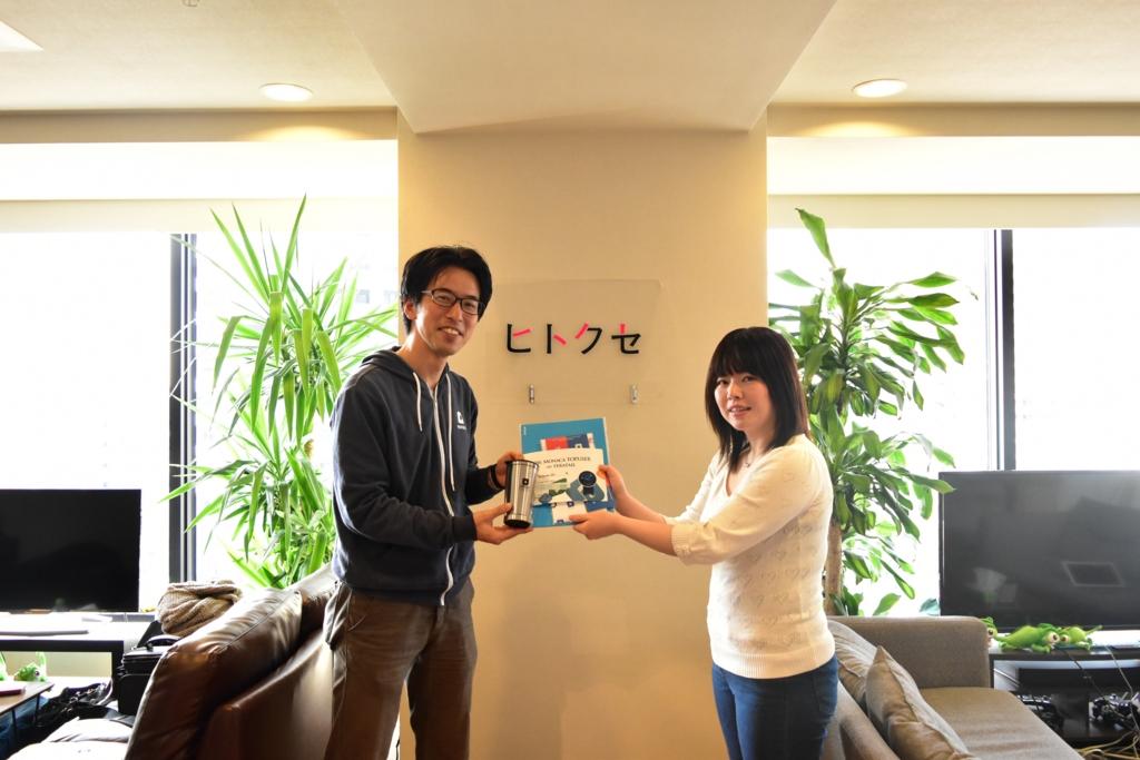f:id:kiyoshi502:20170120145925j:plain
