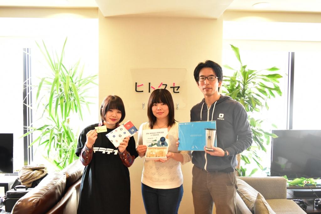 f:id:kiyoshi502:20170120152026j:plain