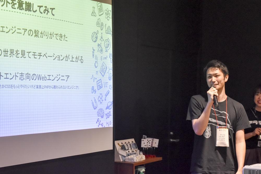 f:id:kiyoshi502:20170726151558j:plain
