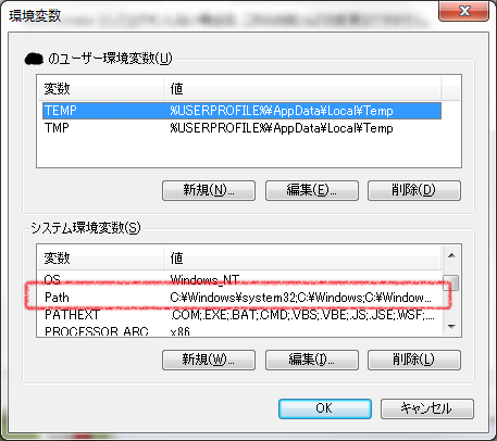f:id:kiyoshi_net:20100111175449p:image