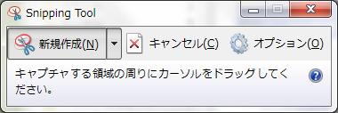 f:id:kiyoshi_net:20100111180047p:image