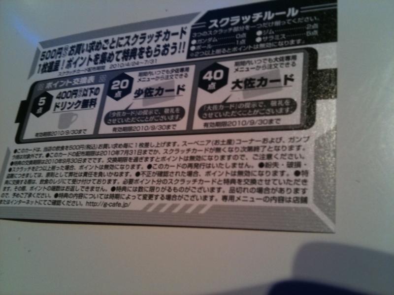 f:id:kiyoshi_net:20100506210310j:image