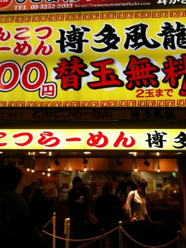 f:id:kiyoshi_net:20100506213655j:image