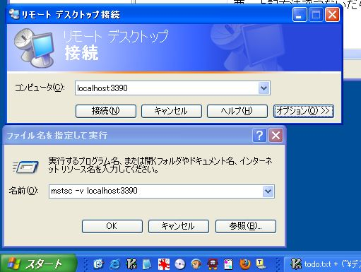 f:id:kiyoshi_net:20101121140726j:image