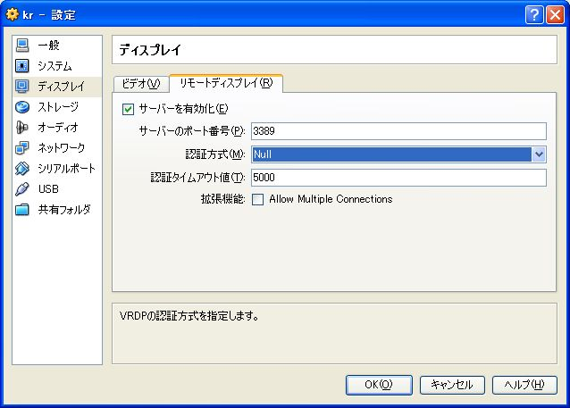 f:id:kiyoshi_net:20101121144428j:image