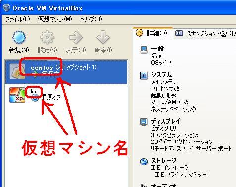 f:id:kiyoshi_net:20101121175208j:image