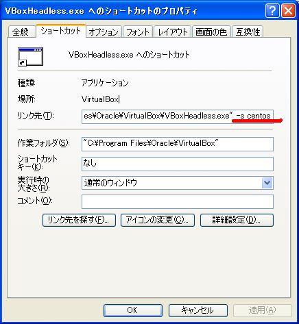 f:id:kiyoshi_net:20101121180101j:image