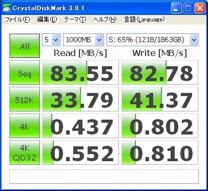 f:id:kiyoshi_net:20110106103822j:image