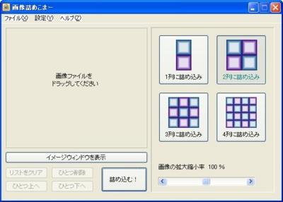f:id:kiyoshi_net:20110209220906j:image