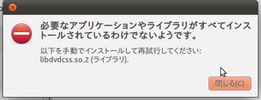 f:id:kiyoshi_net:20110620231702p:image