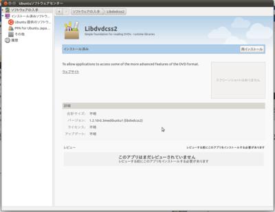 f:id:kiyoshi_net:20110620231704p:image